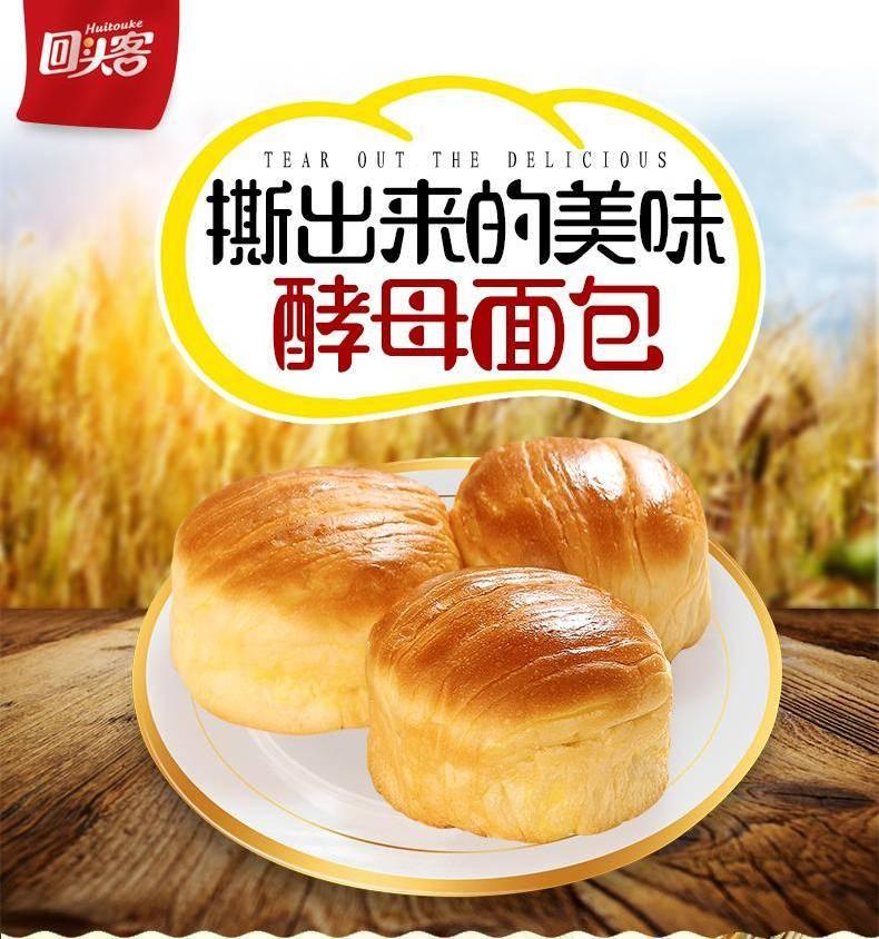 想学习做早餐豪巴适早餐加盟萍乡