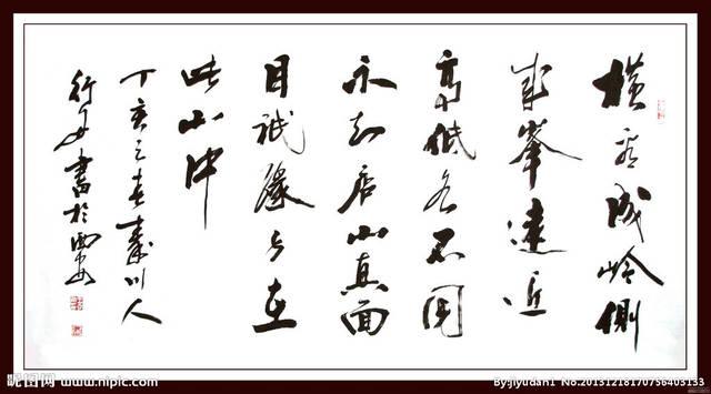 最全最新的汉字笔顺规则表和笔画名称表