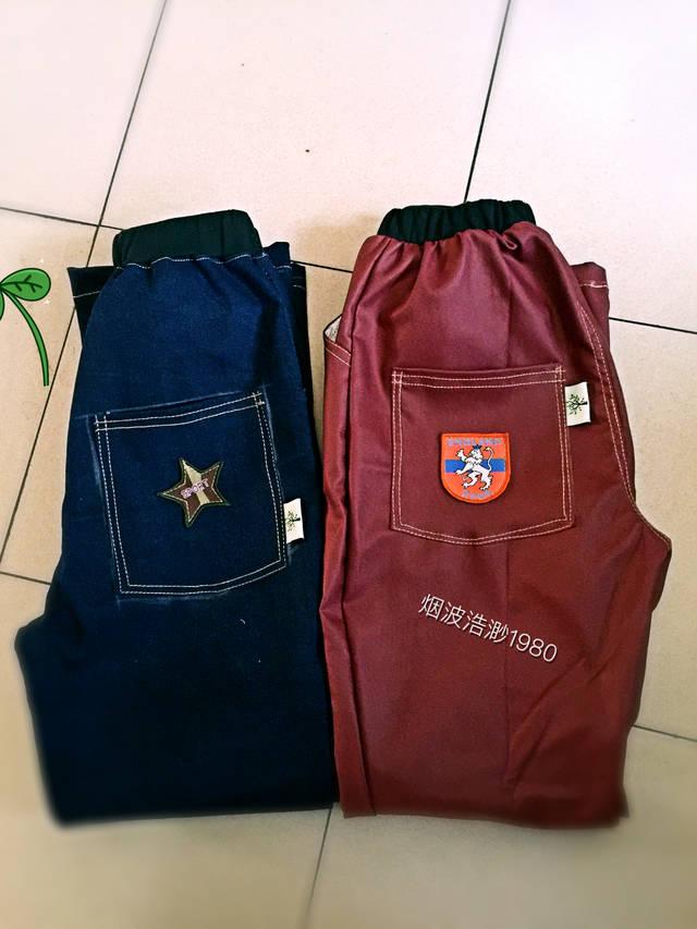 diy手工制作两条童牛仔裤
