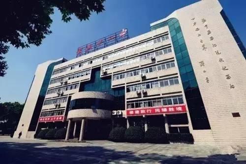 武汉逆天的素质,一本录取率近100%综合评价高中普通高中河南省图片