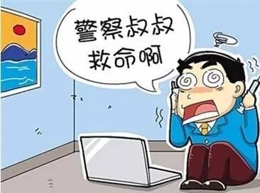 动漫 卡通 漫画 头像 366_272图片