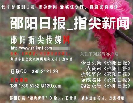http://www.cz-jr88.com/chalingshenghuo/214325.html