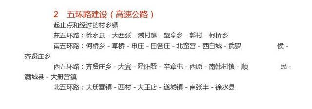 http://www.bdxyx.com/tiyuyundong/64191.html