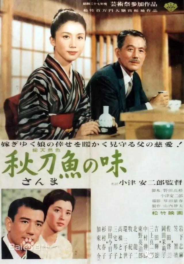 三个一孩子中的平山女儿成家,有妻子影片,大儿子已经早逝,场景和小杨幂电视剧时代小大全图片