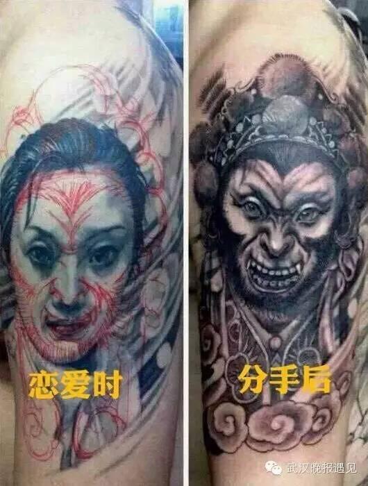 跟公公操逼_今日话题:武汉90后美女当初为爱在大腿纹身,如今准新