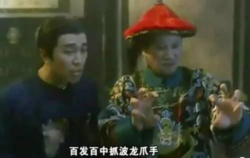 天外飞仙(大内密探零零发)图片