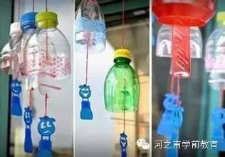 用瓶子做个风铃也很好看哦图片