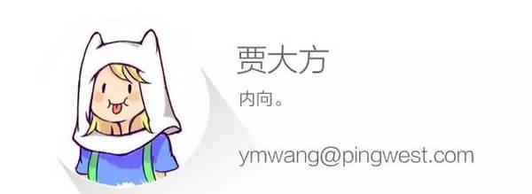 厦门色情网站内含多部淫秽动漫被查获 跨三省追捕 大闽网 腾讯网