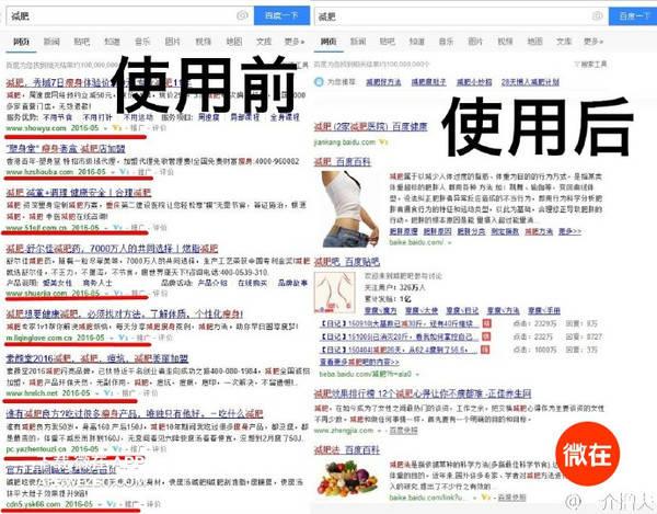 一介撸夫/weibo按教程,得出来的结果应该是这样美好的