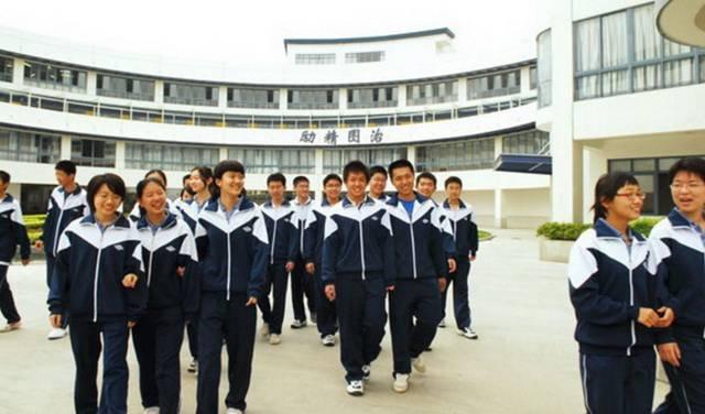 中考数学必看!最客观西安高中学校排名榜单!范文家长高中教师论文图片