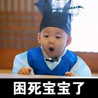 韩国最火萌娃宋民国表情包大图片