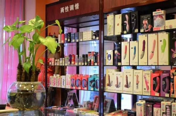 520福利|杭州最全的情趣用品店单身!睡衣狗:求情趣地图姐姐透明图片