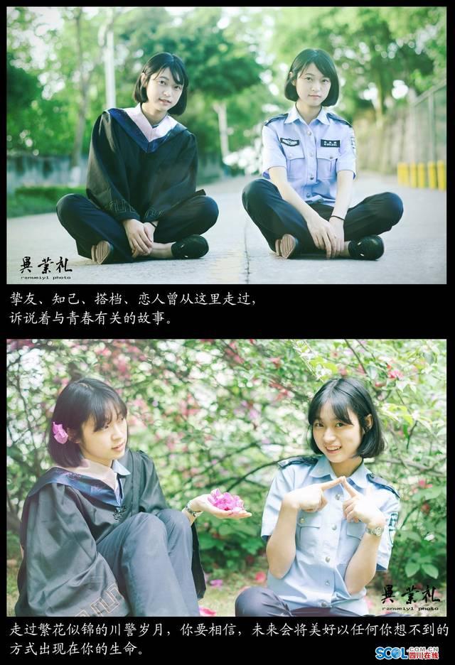 颜值高 有才华 四川警察学院萌妹