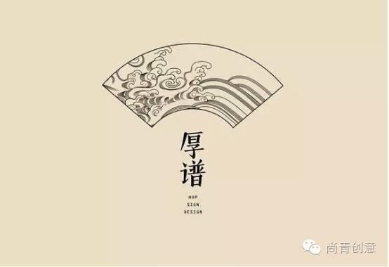 中国风logo设计欣赏图片