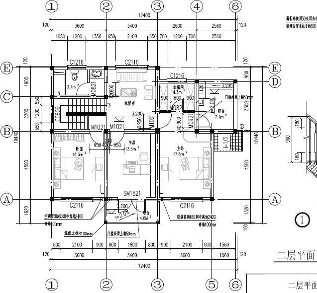 新农村自建房2层12米X9米 平面布局实用又旺全家