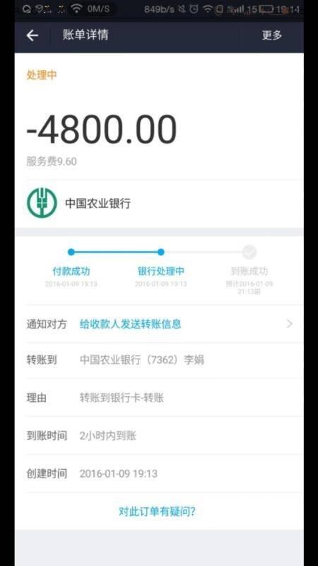 抖音同城爆店码推广怎么加入_抖音抖屏教程_抖音app怎么抖屏