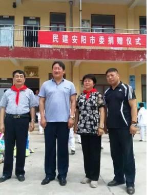 安阳市第六中学校服_安阳民建领导和多名会员一行又带着学生校服,学生文具,学生书包,学生