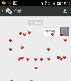 事实上,表情雨是微信根据所发送的文字自动生成的,而且要求是特定的图片