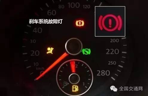 如果添加机油后故障灯仍未消除,请不要启动车辆,尽快联系救援.