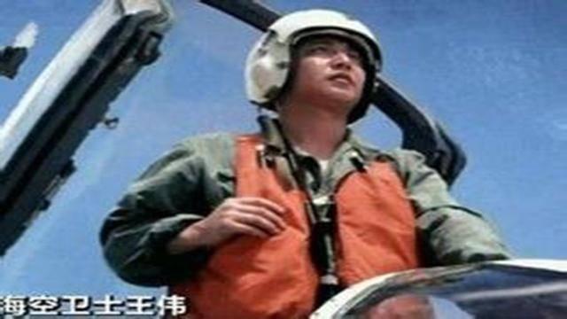 中美撞机事件 英雄飞行员王伟说了什么让众人落泪