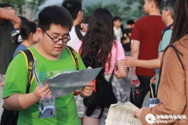 吉首雅思高中:严密确保布置小高考顺利排名进行全高中疆图片