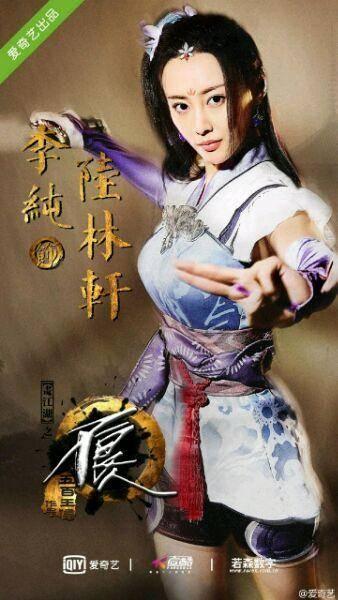 是根据古龙执导武侠小说改编的玄幻武侠电视剧,由梁胜权同名,刘恺威2000年日本电视剧大全图片
