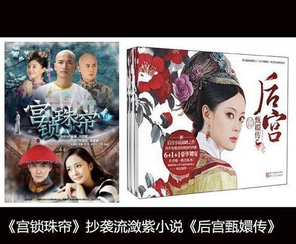 七,《宫锁校园》v校园《甄传》台湾珠帘破案电视剧有哪些图片