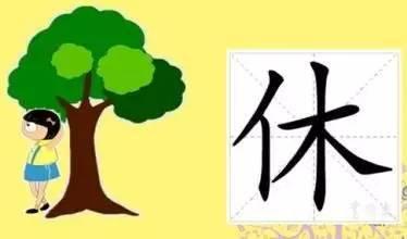 最新丨国家正式出台汉字书写笔顺规则,你家孩子写对了吗