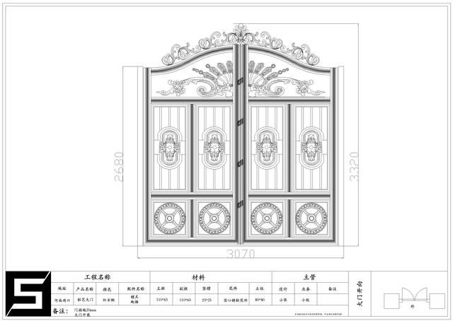做好铝艺大门的图纸是有良好的v大门图纸,那么良好的基础从来?bds建筑设计事务所图片