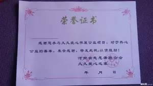 参加活动的同学可获得志愿服务证一张,并提供爱心公益活动证明盖章,为