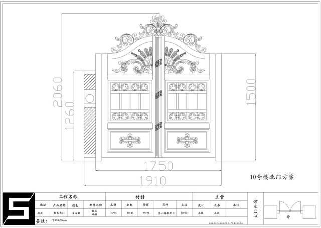 别墅大门cad设计图赏析图片