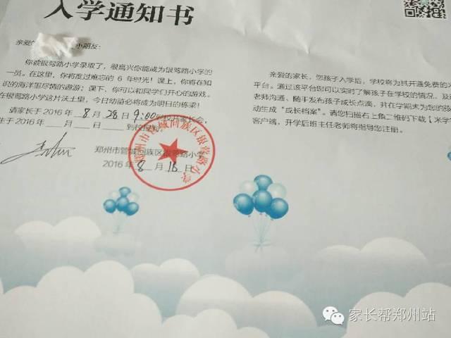 郑州丽水外国语初中学校创意美术图片