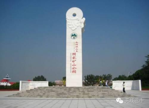 4 南阳森林公园位于巴中市巴州区东北37千米的寺岭乡南阳,处于通江图片