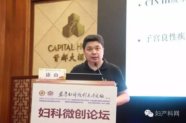 朱颖军_天津市中心妇产科医院的朱颖军教授讲述了\