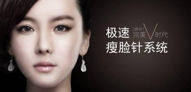 韩国彩瘦脸针不良事件