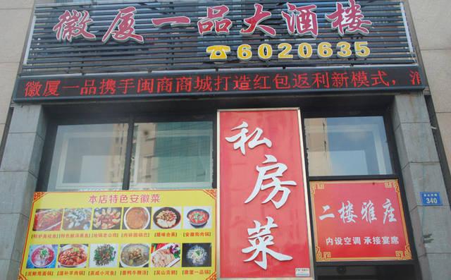 http://www.weixinrensheng.com/meishi/612393.html