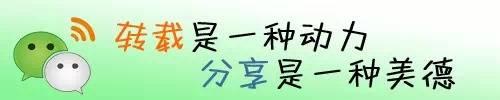 澄迈县十大姓氏来源及其主要分布