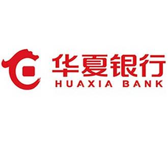 五大股份制商业银行_中国知名的12个股份制商业银行,你知道几个?