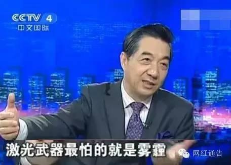 张召忠--战略忽悠局网红