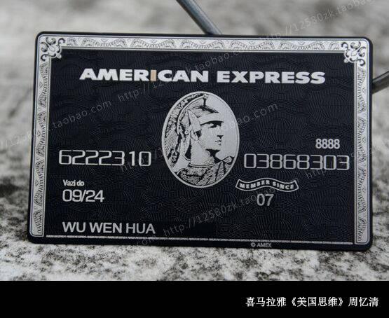 当然,聊得最好玩的事情还是爸爸妈妈如何给他们汇钱,在美国如何刷卡