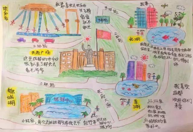 一张儿童手绘地图引爆的网络狂欢