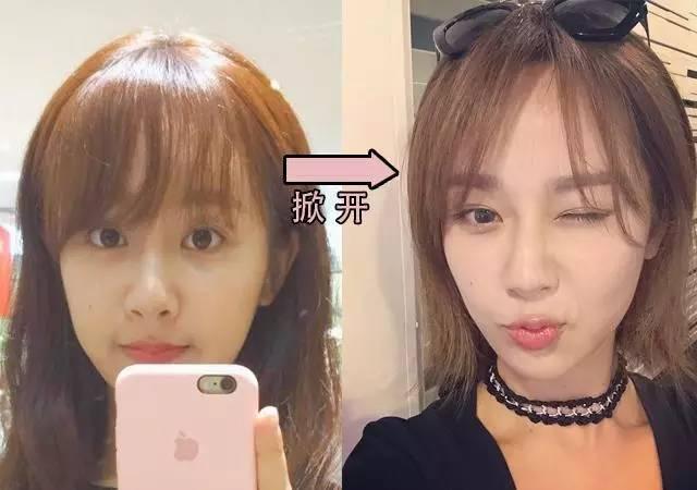 """杨紫刘涛王子文共用一款发型叫做""""掀开你的齐刘海""""图片"""