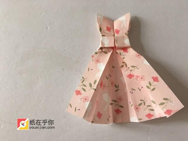 纸在乎你 手工折纸 公主裙折纸视频图解教学