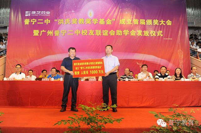 http://www.elejy.com/jieyangcaijing/9180.html