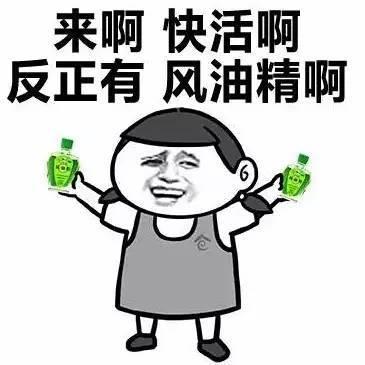 中国人去埃及旅游都要带几十罐清凉油当小费吗?图片