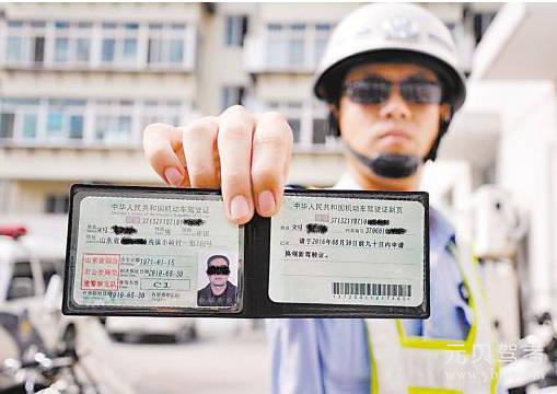 2016年4月1日起正式施行的《机动车驾驶证申领和使用规定》(公安部