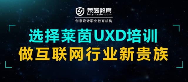 UI设计师应掌握的几个术语标准天津地产设计院图片