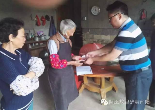 近日上杭县南阳镇大事记2016.10.8-10.20廿初中里三贴吧图片