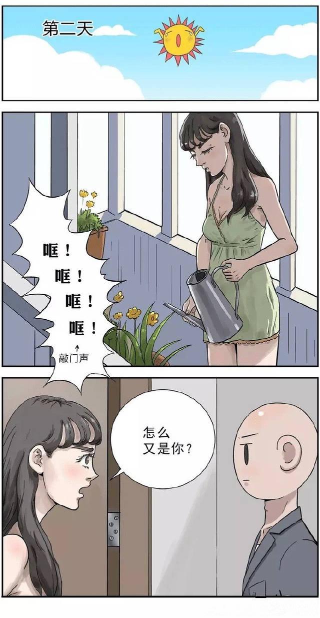 露点露阴道的h漫_奇葩漫画之\
