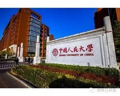 http://www.jiaokaotong.cn/zhongxiaoxue/283989.html